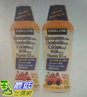 [COSCO代購 如果沒搶到鄭重道歉] Kirkland Signature 科克蘭液體葡萄糖胺軟骨素1860毫升 (930毫升X 2瓶) W667449