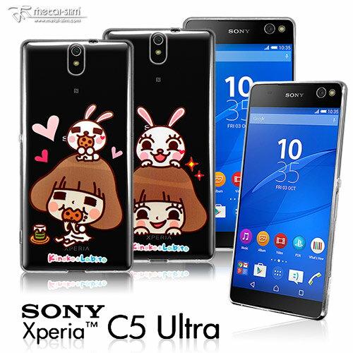 【UNIPRO】SONY Xperia C5 Ultra 大大機 LINE貼圖 La Chi 香菇妹&拉比豆 透明TPU 手機殼