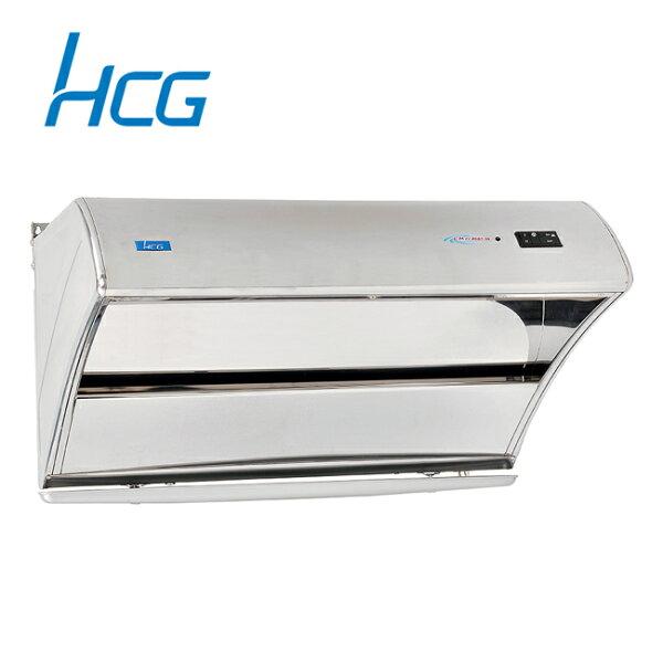 和成HCG直吸電熱排油煙機SE-703SXL