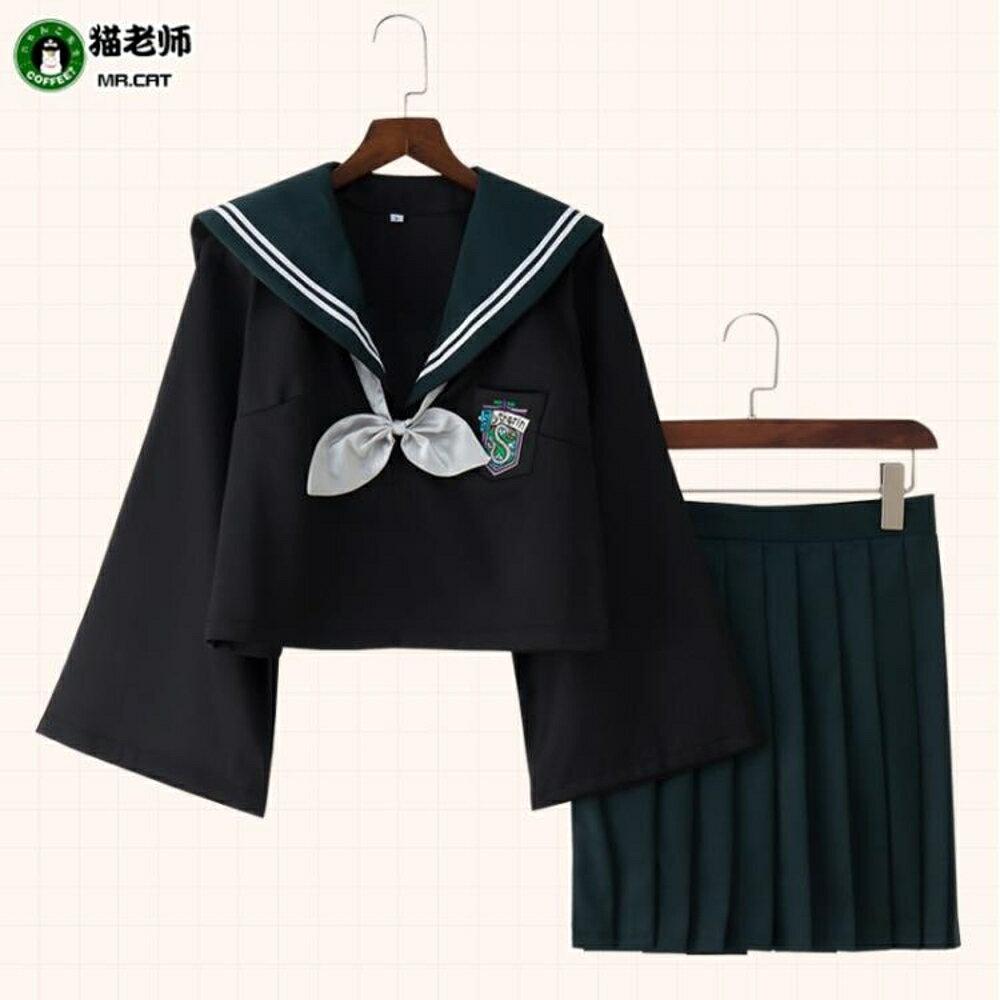 貓老師日式學生JK制服cosplay校服水手服套裝