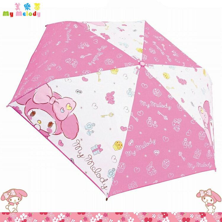 大田倉 日本進口正版 三麗鷗 美樂蒂 My Melody 彎曲把手 折傘 雨傘 摺疊傘 晴雨傘 53CM 047651