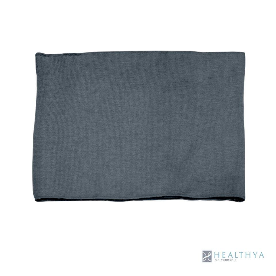 Healthya 男性 溫泉 吸濕發熱 雙層 肚圍 DA2011 1