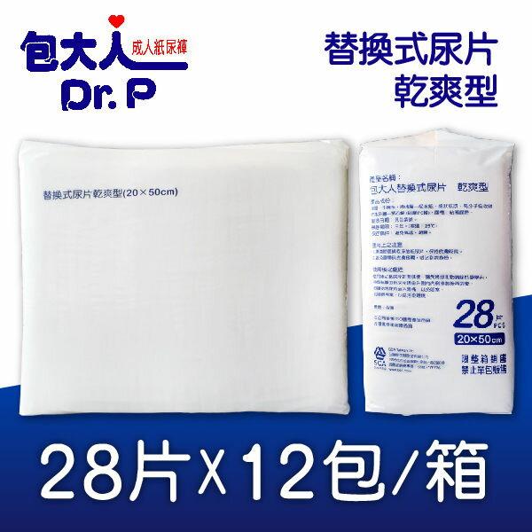 【GoodFamily】包大人替換式尿片 (28片x12包/箱)