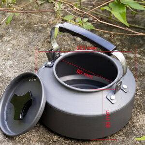 美麗大街【20107011522】野外茶壺野營鋁合金1.1L咖啡壺便攜開水壺