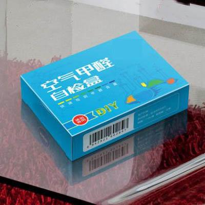 【甲醛檢測盒-自測-1套組】自測盒測試盒甲醛試紙測試劑(參考資料,非精准資料)-7201016