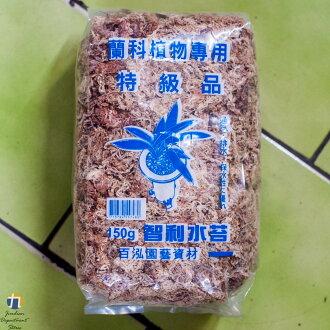 {九聯百貨} 蘭科植物專用 特級品 智利水苔 150g 1包裝