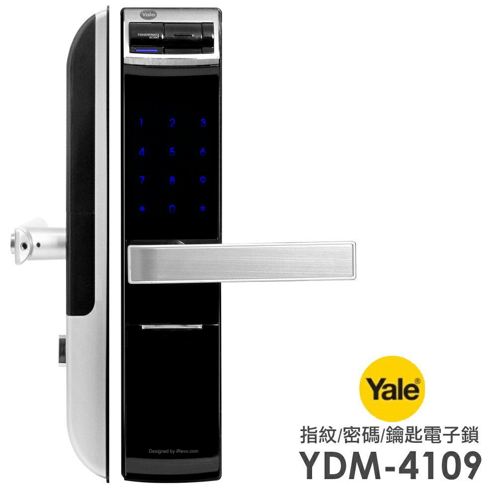 【耶魯 Yale】熱感應觸控指紋 / 密碼 / 鑰匙智能電子門鎖(YDM-4109)(附基本安裝) - 限時優惠好康折扣