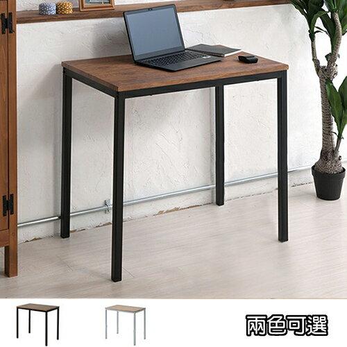 《C&B》古木調北歐風萬用方桌