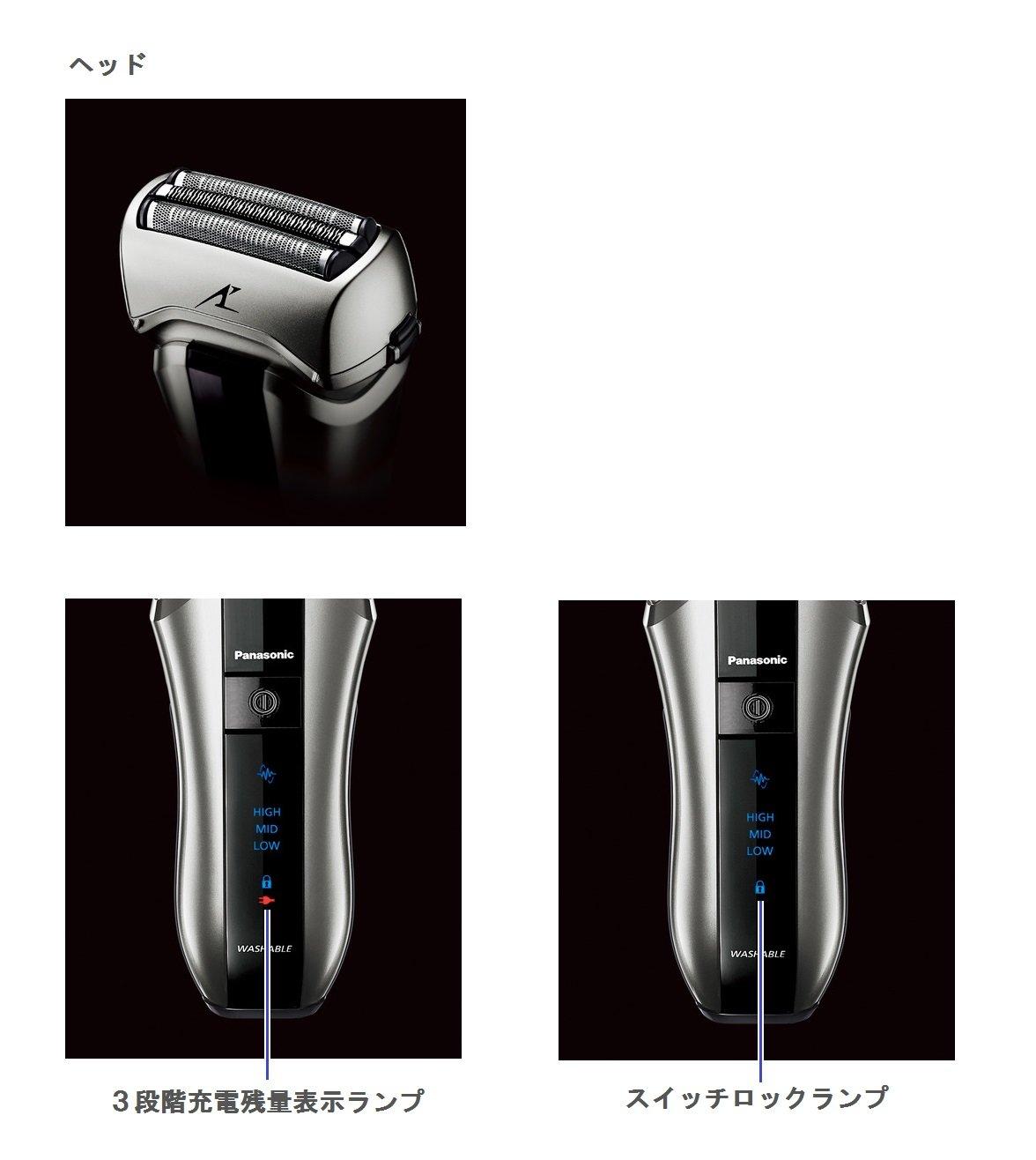 嘉頓國際 國際牌 PANASONIC 日本製【ES-CT20】刮鬍刀 電鬍刀 三段電量顯示 三刀片 感測鬍鬚的深度 國際電壓 5