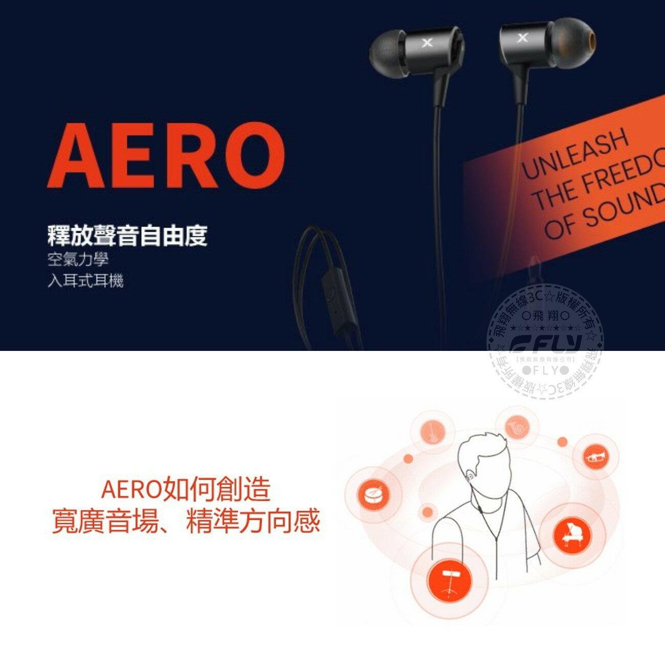 《飛翔無線3C》XROUND AERO 高解析入耳式耳機│公司貨│槍戰手遊 吃雞耳機 鍍鈦震膜