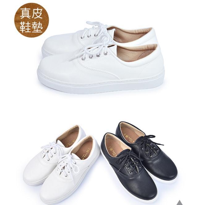 50%OFF【FR28FUFA】韓系皮革紋路休閒鞋-帆船鞋帆布鞋韓版nike懶人鞋拖鞋高跟鞋厚底鞋涼鞋