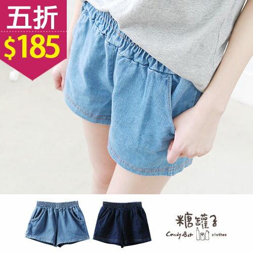 ★原價370五折185★糖罐子車線口袋縮腰單寧短褲→預購【KK3847】