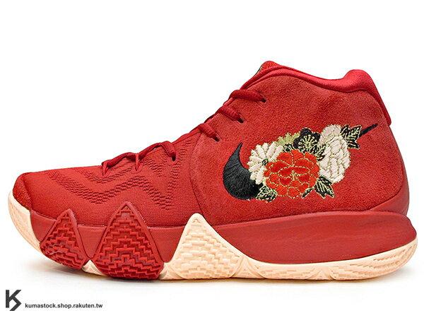 KUMASTOCK:2018KyrieIrving最新代言鞋款NIKEKYRIE4EPCNYCHINESENEWYEAR紅色薔薇花刺繡喜慶新年CUSHLON發泡材質+後ZOOMAIR氣墊UNCLEDREW(943807-600)0118