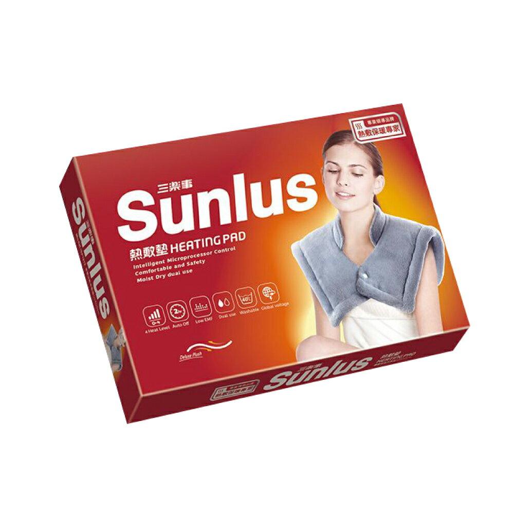 Sunlus三樂事 暖暖頸肩雙用熱敷柔毛墊SP1213-醫療級-新款 50x50cm