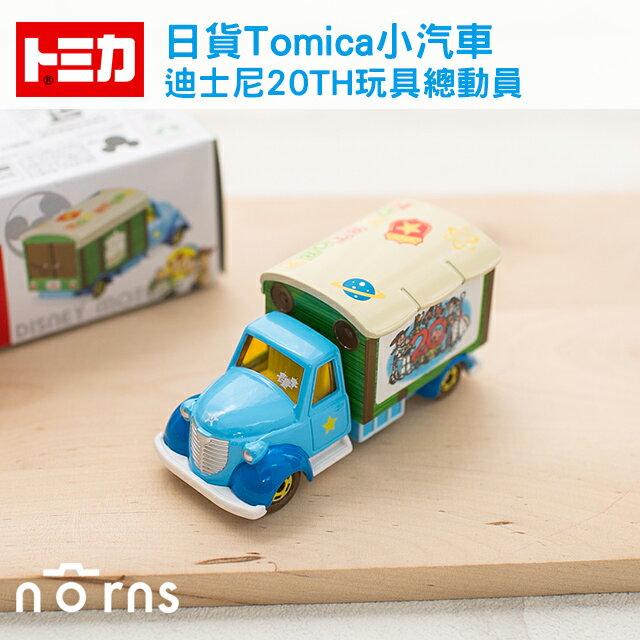 NORNS 【日貨Tomica多美小汽車(迪士尼20TH玩具總動員)】日本TOMICA 多美小汽車 迪士尼 皮克斯 玩具總動員