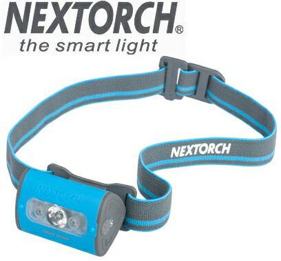 Nextorch登山頭燈露營夜宿LED頭燈TrekStar220流明藍色
