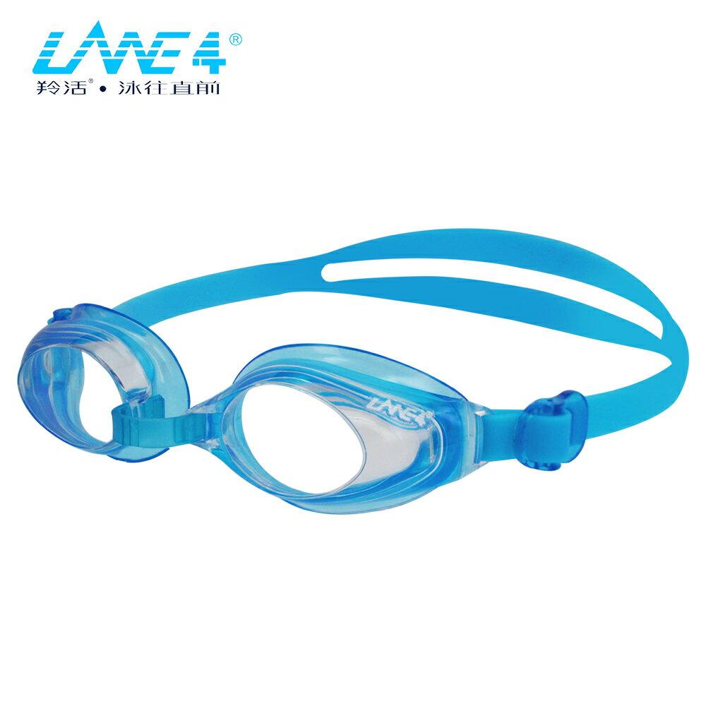 LANE4羚活兒童用防霧抗UV泳鏡 A706 0