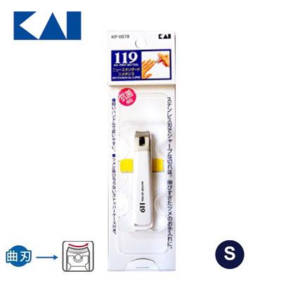 日本貝印 119精緻指甲剪KIKF0578 (S) / 支