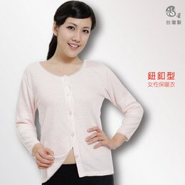 免運 扣式 開門 女性衛生衣 台灣製 外銷日本 秋冬 全家人保暖衣