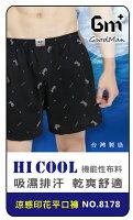 8178/ 吸濕排汗涼感印花平口褲/【GM+】/入門精選單件款 0