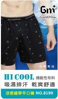 8190/ 吸濕排汗涼感織帶平口褲/【GM+】/入門精選單件款 0