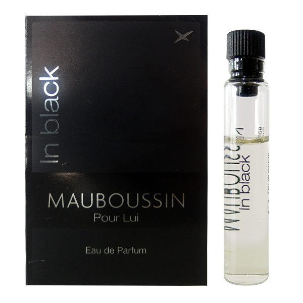 Mauboussin 夢寶星 黑色絕對 男性淡香精 針管 1.5ml【A005451】《Belle倍莉小舖》