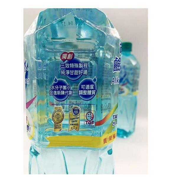 免運 台鹽 海洋鹼性離子水850mlx20瓶