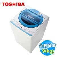 LG洗衣機推薦到Toshiba 東芝 9公斤直立式洗衣機 AW-E9290LG 【送標準安裝】就在雅光電器商城推薦LG洗衣機