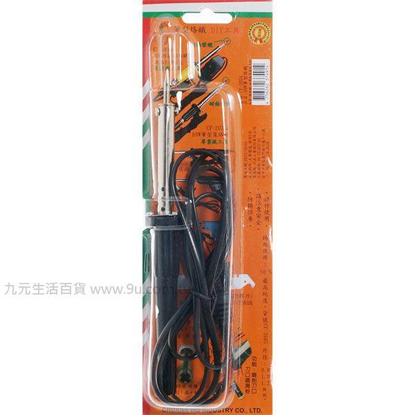 【九元生活百貨】川武CF-2034 筆型電烙鐵/30W 焊槍 鉻鐵