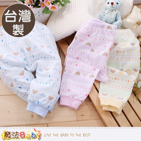 嬰兒服飾 台灣製薄款初生嬰兒褲 魔法Baby~a16025