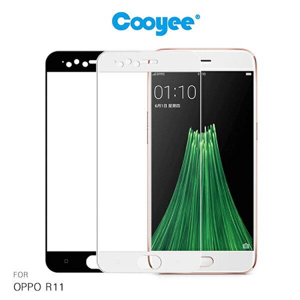 強尼拍賣~CooyeeOPPOR11滿版玻璃貼全膠滿版全屏高透光率9H硬度2.5D鋼化膜