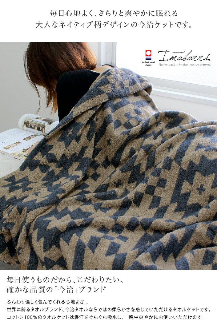 日本製 今治 純棉 多用途毛巾被 145×190cm  /  TNKtk  /  日本必買 日本樂天代購 / 件件含運 3