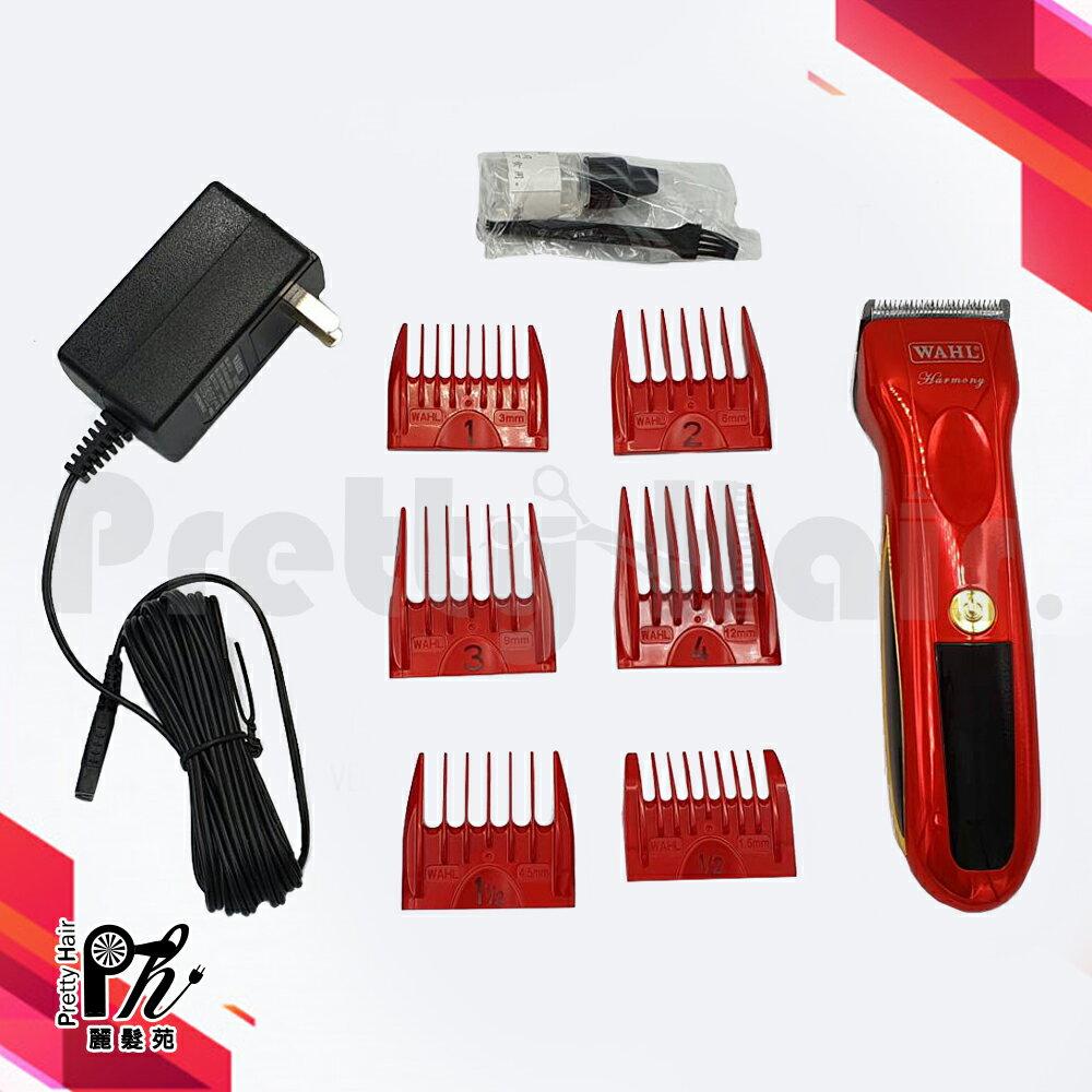 【麗髮苑】 美國WAHL電剪 2235電推剪 美髮專用 理髮器 雕刻剪 復古理髮工具 全鋼刀頭