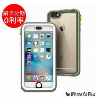 iphone 6S PLUS 5.5吋 CATALYST史上最強 防水防摔防雪防塵 手機殼 保護殼
