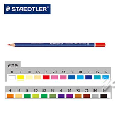 施德樓 MS156 Ergosoft 全美水彩色鉛筆 (單色) 12支入 / 盒