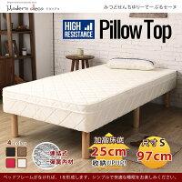 限量通販 Pillow Top皮諾塔連結式彈簧懶人床4色/97cm-日本MODERN DECO / H&D-HD東稻家居-居家生活推薦