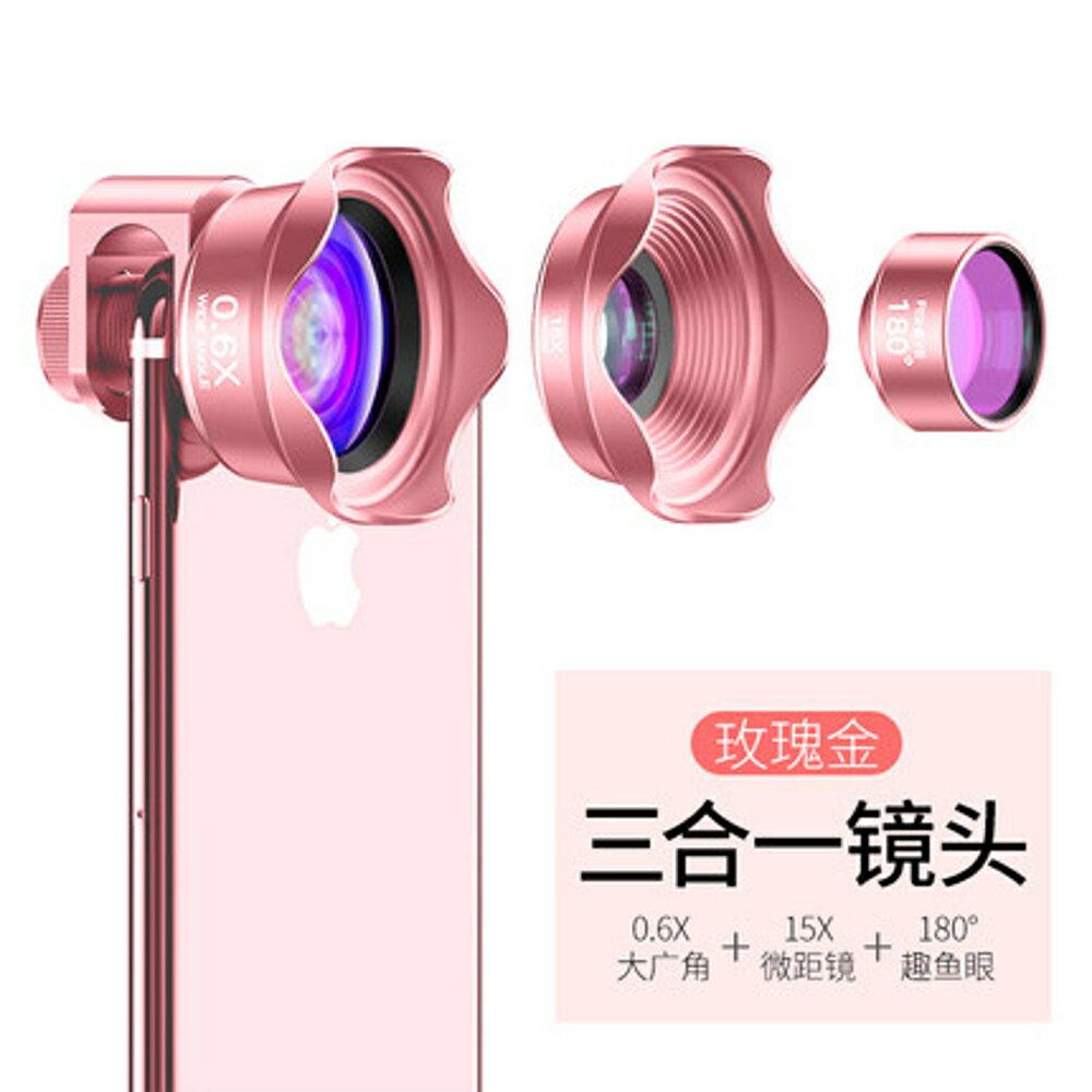廣角鏡 科潤樂手機鏡頭廣角微距拍照相神器