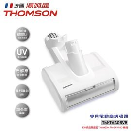 【獨家銷售】電動塵蹣刷頭/限TM-SAV18D用
