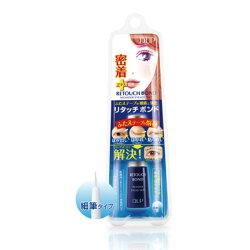 D-up Wonder Eyelid Tape 雙眼皮貼布補強膠水黏著劑 5ml【櫻桃飾品】【25556】