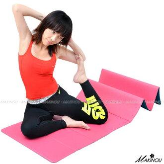 瑜珈館|日本MAKINOU 9mm便攜式折疊瑜珈墊|日本牧野 運動用品 加厚 瘦身 瑜珈磚 MAKINO 大郁兒
