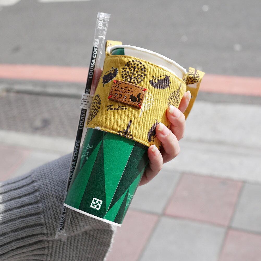 【FANTINO】雙層隔熱環保飲料提袋  杯套 杯袋 手搖杯套 咖啡杯套 ( 叢林躲貓貓)芥末黃1769937