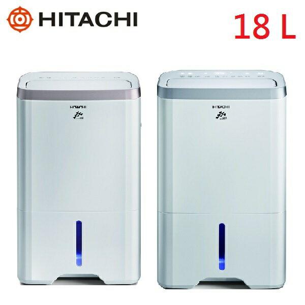 【全站刷卡滿$3000回饋10%】HITACHI 日立 18L 負離子清淨除濕機 RD-360HS / RD-360HG *免運費*