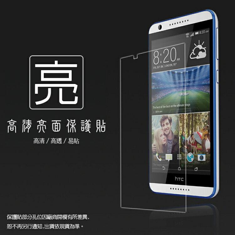 亮面螢幕保護貼 HTC Desire 820/820S 保護貼 亮貼 亮面貼