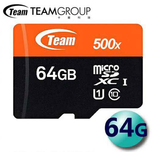 Team 十銓 64GB 80MB/s microSDXC TF U1 C10 記憶卡