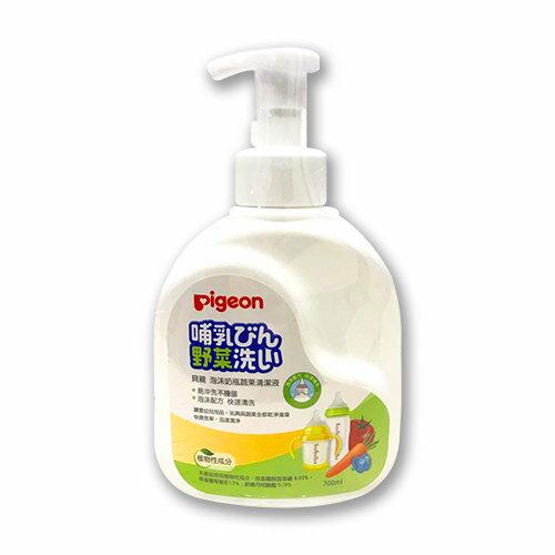 貝親泡沫奶瓶蔬果清潔液700ml瓶『121婦嬰用品館』