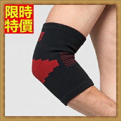 護肘 運動護具-超高彈性透氣吸汗竹炭護肘 手臂袖套(一雙)69a18【獨家進口】【米蘭精品】