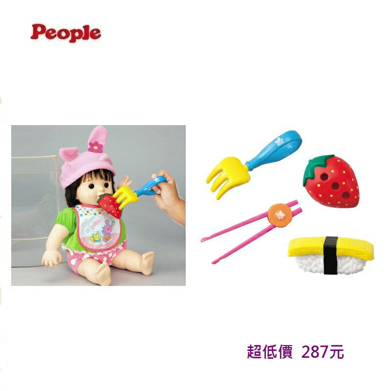 *美馨兒* 日本 People - POPO-CHAN 筷子叉子學習組合(不含洋娃娃) 287元