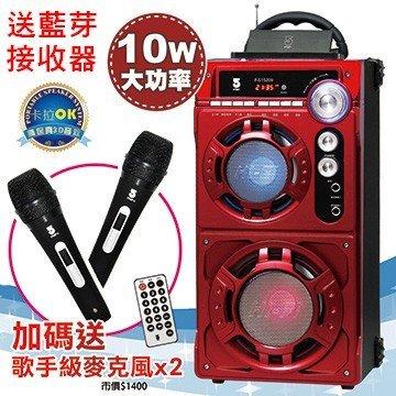 手提式卡拉OK音響送藍芽接收器X1麥克風X2行動卡拉叫賣神器K歌藍芽音響喇叭生日母親節