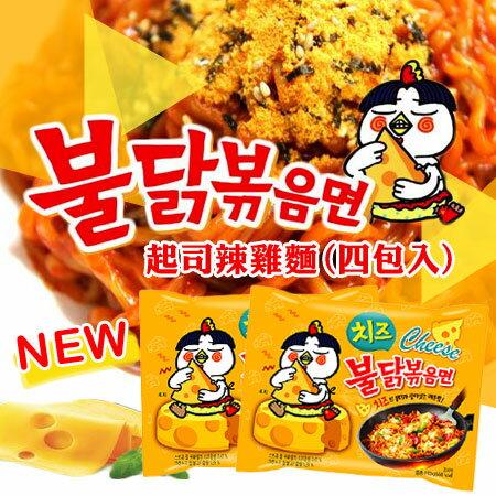 韓國 起司辣雞肉風味麵  四包入  560g 起司辣雞麵 起司辣雞 辣雞麵 韓國泡麵~N1