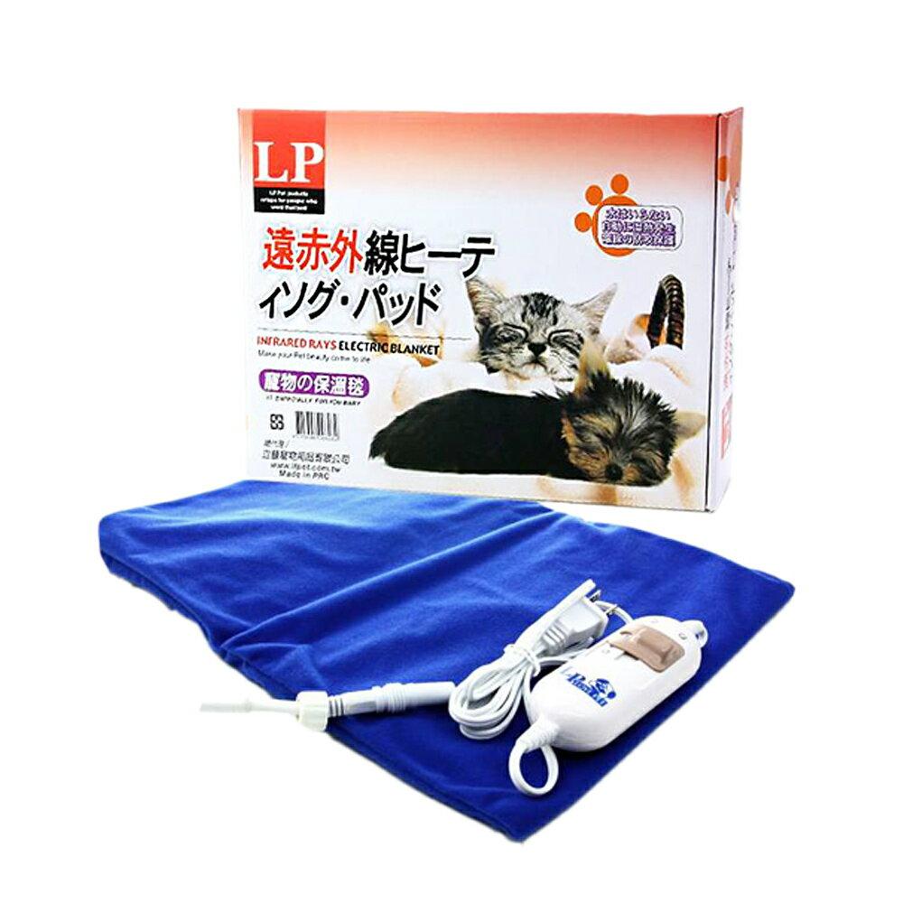 LOVE PET樂寶 寵物專用3段式電毯小動物犬貓電毯 M 遠紅外線防咬電線 1
